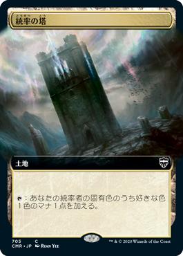 jp_YEDaQ7UL7X.png