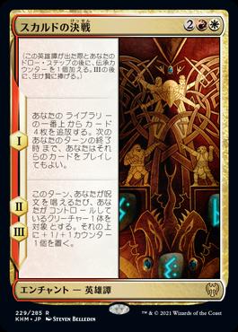 jp_OTRX9pRPX1.png