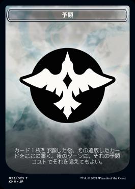 jp_iE830eyPLC.png