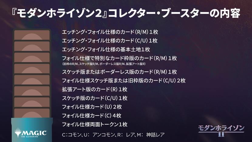 jp_XOBJEUVfaY.jpg