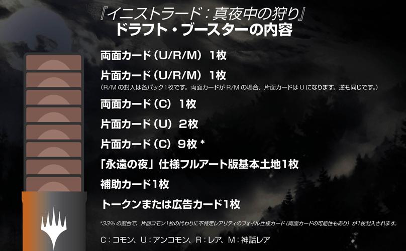 jp_d7Getwe63D.jpg