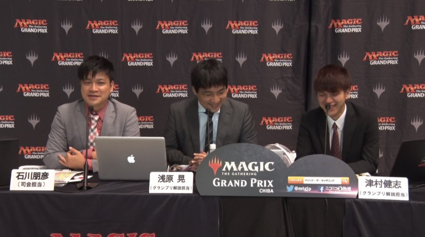 gpchi18_commentary_tsumura.jpg