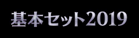 m19_logo1.png
