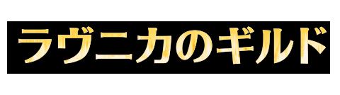 ja_grn_logo.png