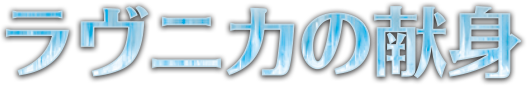 ja_rna_logo.png