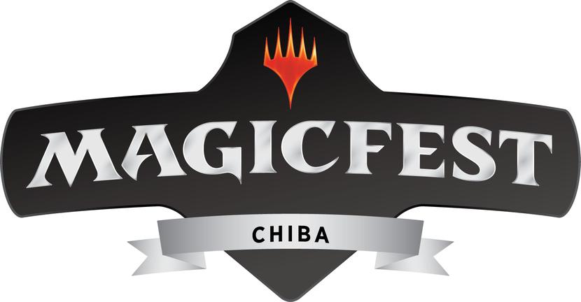 mfchiba_logo.png