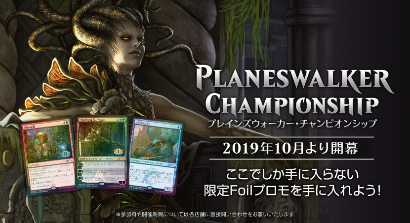 pwcs_banner.jpg