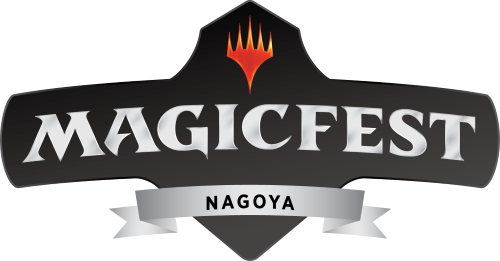 mfnag19_logo.png