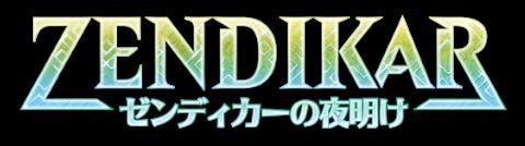 ZNR_Logo_ja.png