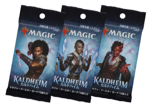 ja_khm_booster_3packs.png